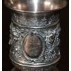 Kubek, osłonka dekoracje w styl rokokowy sygnowany Plewkiewicz XIX/XXw